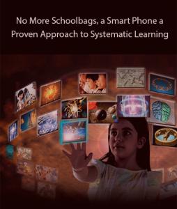 education_app